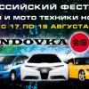 Хондовка - последнее сообщение от Hondovka