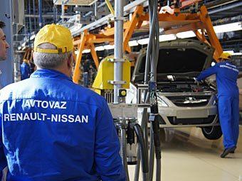 Альянс Renault-Nissan сократил план выпуска автомобилей на АвтоВАЗ