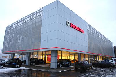 Кредитная программа от компании Honda