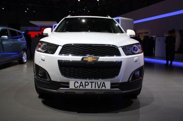 Новый Chevrolet Captiva